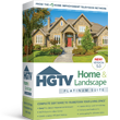 HGTV<sup>&reg;</sup> Home & Landscape Platinum Suite 5.0